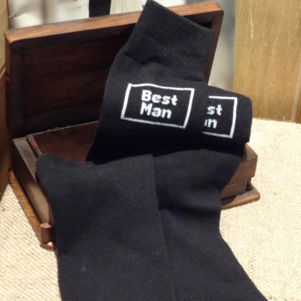 Best Man Black Wedding Socks